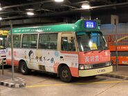 LT9208 Kowloon 2 12-04-2020