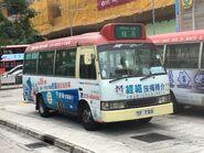 TF720 Kwun Tong to Mong Kok 16-11-2018