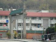 赤立角村巴士站