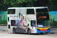 7021-260-20120623