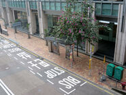 Causeway Centre 20180122
