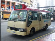 Chung On Street E2