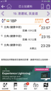 Citybus NWFB Mobile App v4.0 ETA 2