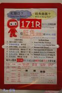 KMB 171R Route Info