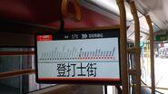 Kmb VC5294 動態巴士站顯示屏
