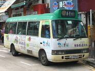 LH9994 Hong Kong Island 51S 27-06-2017