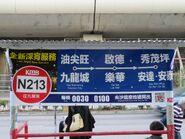 N213 banner 20191110