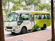 NR2109(The Hong Kong Society for Rehabilitation Rehabus) 08-06-2020
