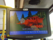 SNV32358