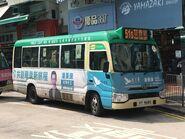 VY9685 Hong Kong Island 51S 15-09-2019