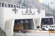 Cheung Tsing Tunnel 1