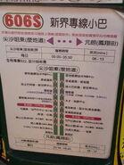 GMB606S-pigsheet