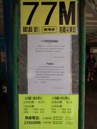 KNGMB 77M StarFerry Diversion Notice 20150803