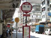 Kweilin Street Hai Tan Street 1