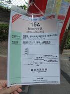 Kwun Tong Promenade notice