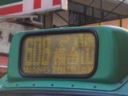 Minibus608 EDisplay