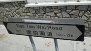 NTWRd Sign