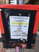 Quarry Bay to Shei Lei minibus timetable