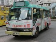 ToyotacoasterLV3155,NT107