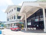 靈實醫院總站