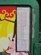 Hong Shing House Cheung Hong Estate NR41 schedule Feb12