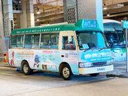 LN1805 Hong Kong Island 20 08-08-2020