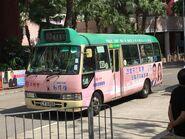 LY4450 Hong Kong Island 63 15-06-2019