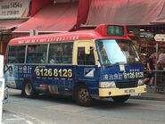 RC3570 Kwun Tong to Sau Mau Ping(Route number 45) 09-10-2019