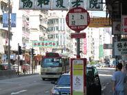 Shek Kip Mei Street LCKR 3