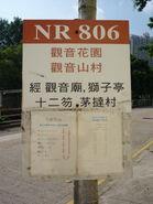 邨巴NR806線服務詳情