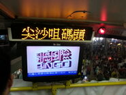 ATR1 HJ2127 1A Lastday Star Ferry Stop reporte&Bus Fans