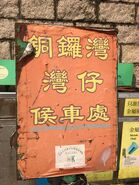 Causeway Bay to Tsz Wan Shan minibus stop