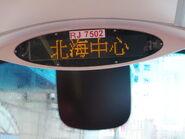 RJ7502 Stop Reporter (CNT Tower) jpg