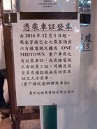Cable Shuttle notice 20150410