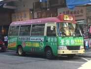 PZ3733 Kowloon City to Tsuen Wan 15-10-2019