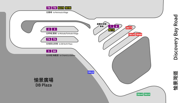 Discovery Bay Plaza Bus Terminus Layout Map
