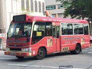 EC8666 Mong Kok to Yau Tong 19-09-2019