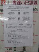 HKGMB 32 info 201611