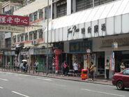 Kiu Kiang Street CPR 4