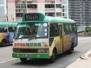 MC3850 Hong Kong Island 63 19-07-2017