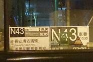 N43 info Cardboard