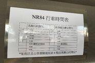 NR84 timetable 2018(0925)