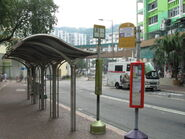 Tung Hoi House Tai Hang Tung Estate 1