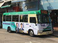 VE4155 Hong Kong Island 51S 18-01-2020