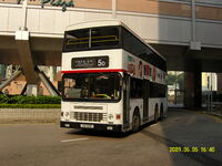 ADS174 rt5D (2009-06-05)