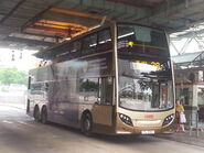 ATENU532 TL550 38