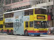 CTB 989 25A