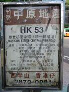 HKGMB 53 info 2005