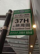 North Lantau Hospital bus terminus bus stop