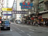 Pei Ho Street Un Chau Street 1